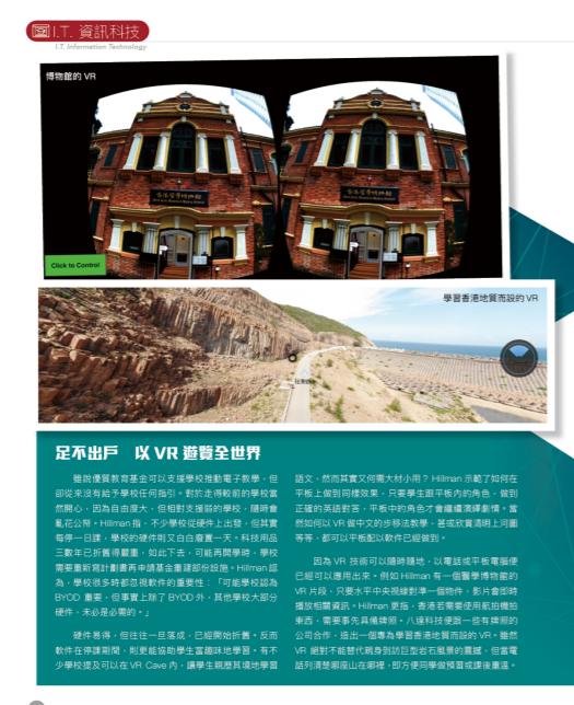 Magazine Extract